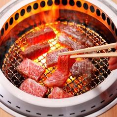 肉のほそだのおすすめ料理1