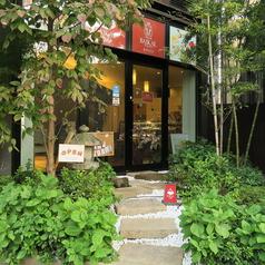 バイカルカフェ BAIKAL Cafeの写真