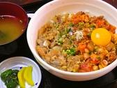 港食堂 沼津のおすすめ料理2