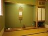 割烹旅館 岡屋のおすすめポイント1