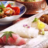 いけす 割烹 海峯魯 宴庭のおすすめ料理3