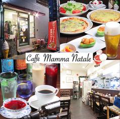 Caffe Mamma Natale カフェ マンマ ナターレ の写真