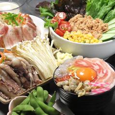 お好み焼き・もんじゃ焼き 本陣 7階のおすすめ料理1