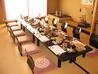 割烹旅館 岡屋のおすすめポイント2