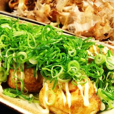 リッチマン RICH MAN 京橋 本店のおすすめ料理1
