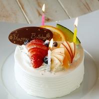 誕生日・記念日に!デザートプレートのご相談下さい!