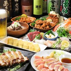 創作居酒屋 凛花のおすすめ料理1