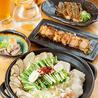 和牛もつ鍋専門店 くにしん 今出川店のおすすめポイント3