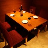 4名様の半個室はデート・記念日オススメ。