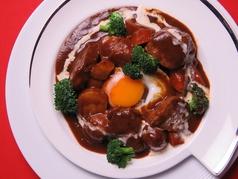 料理メニュー写真牛サガリの赤ワイン煮込み