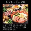 料理メニュー写真トマトチーズ鍋