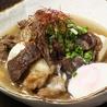 旬肴・魚河岸料理と串揚げの店 たくみのおすすめポイント1