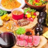 ザ・旨いもんバル×the 肉丼の店 下北沢店のおすすめ料理2