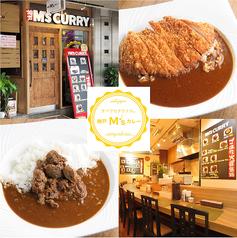 神戸M'sカレー
