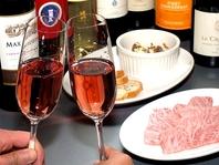 ワインとお肉の組み合わせ