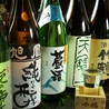廣島 炙り市場 BAR バーのおすすめポイント1