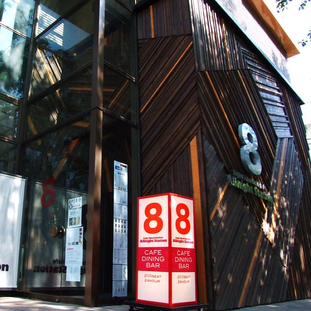 札幌駅西口・北口より徒歩30秒の好立地♪ヨドバシカメラさんの向かいのビル地下1階です