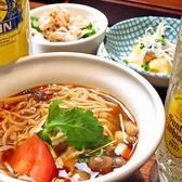 粥餐庁 カユサンチン KITTE博多店のおすすめ料理3