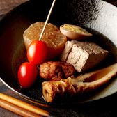 さらさら SALASALAのおすすめ料理3
