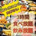 鳥三平 新宿店のおすすめ料理1