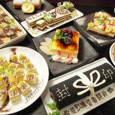 BUFFET DINING NINJA 忍宴乱舞特集写真1