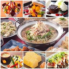 にじゅうまる 栄店のおすすめ料理1