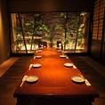 雰囲気のあるお座敷個室。