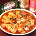 料理メニュー写真本場四川風マーボー豆腐