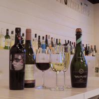 食事に合うワインを多数取り揃えております!