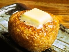 料理メニュー写真チーズ入り 焼きおにぎり