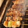 渋谷たまり場 えん家 渋谷肉横丁店のおすすめポイント1