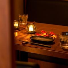 茶の庭 赤坂見附の雰囲気1