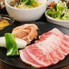 LOVE&BEEF 焼肉牛太 なんばCITY店のおすすめポイント3