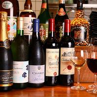 ワインはボトルが◎