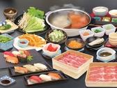 しゃぶ政宗 鶴ヶ谷店のおすすめ料理2