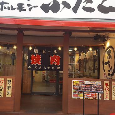 大阪焼肉 ホルモン ふたご 中目黒トレーニングセンター店の雰囲気1