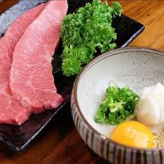 肉家 串八 西中島本店のおすすめ料理1