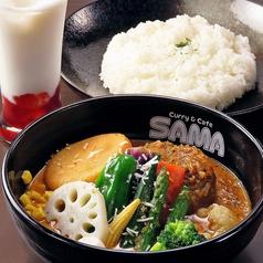 Curry&Cafe SAMA 吉祥寺店
