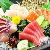 さかなや道場 ラスパ太田川店のおすすめ料理2