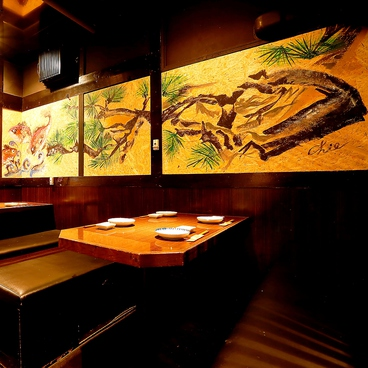 北海道海鮮 西5東3 新宿店の雰囲気1