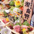 かっこ 荻窪北口店のおすすめ料理1