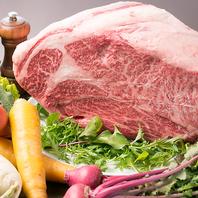 淡路島産椚座(くぬぎざ)牛のステーキをご堪能