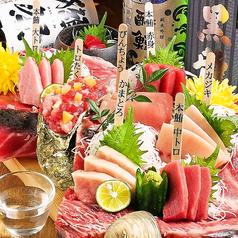 木村屋本店 東京八重洲北口のおすすめ料理1