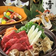 季節ごとに厳選食材を贅沢に使用したコースやメニュー