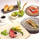 祇園HIGUCHIのおすすめ料理2