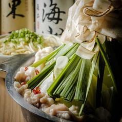 竹乃屋 仲原店のおすすめ料理3