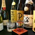 日本酒・焼酎等も多種ご用意♪