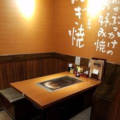 お好み焼きは ここやねん 近江八幡店の雰囲気2