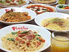 菜園ブッフェ ピソリーノ 神辺店の写真