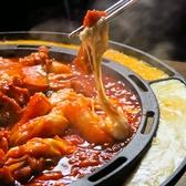 韓国ダイニング The Pot Belly 大曽根店のおすすめ料理2